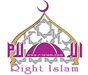 موقع الإسلام الحق