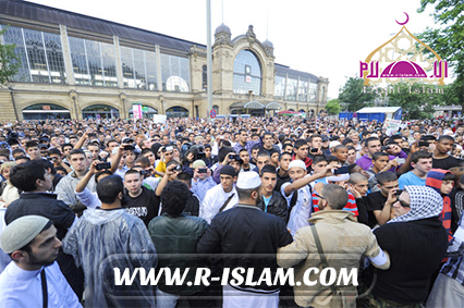 site de rencontre pour musulmans convertis