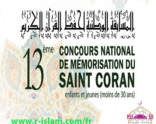 Site de rencontre des francais convertis a l'islam